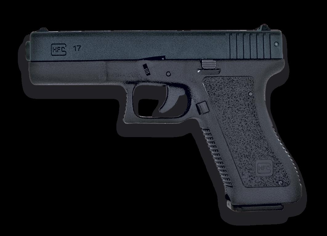 AirSoft пистолет Martinez Albainox HFC Heavy арт. 35122