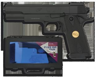 AirSoft пистолет Martinez Albainox Airsoft Gun Spring, арт. 38202