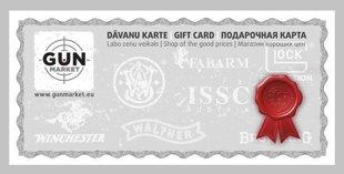 Подарочная карта (классическая) 20 EUR, БЕСПЛАТНАЯ ДОСТАВКА ПО ВСЕЙ ЛАТВИИ!