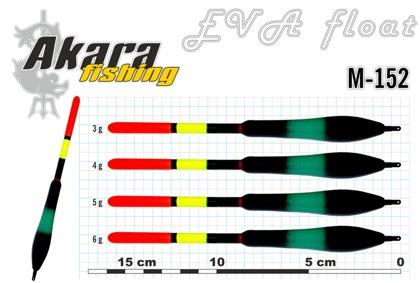 "Поплавок""Eva"" M-152 (3g, 6g) art.FL-AK-M152"
