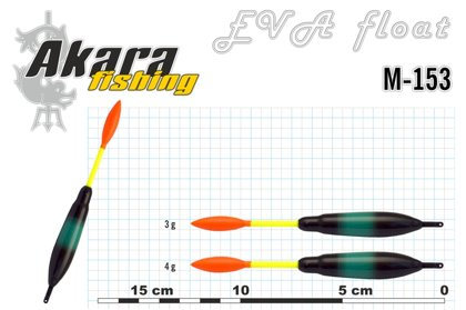 "Akara Float ""Eva"" M-153 (3g, 4g) art.FL-AK-M153"