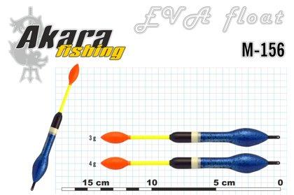 "Поплавок Akara ""Eva"" M-156 (4 g, 14 cm) art.FL-AK-M156-4"
